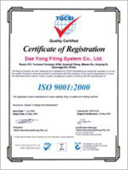 certifivations_01