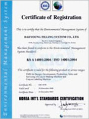 certifivations_02