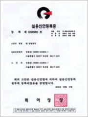 certifivations_04