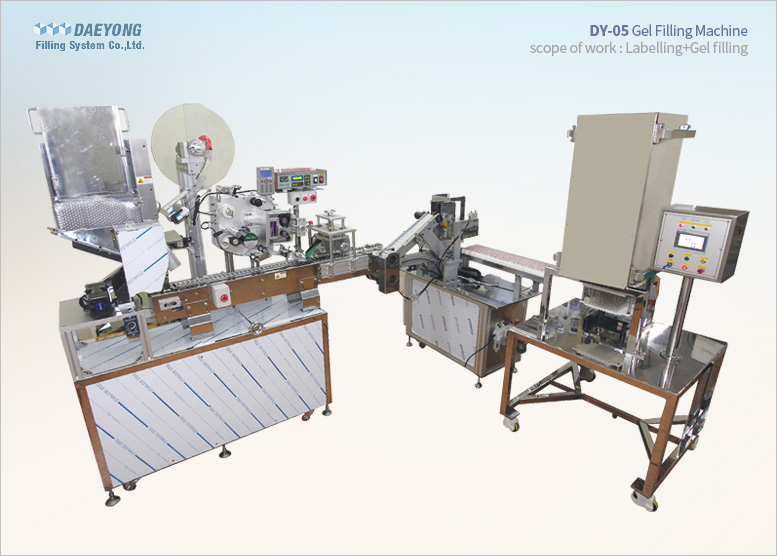 Gel Filling Machine Manufacturer Korea
