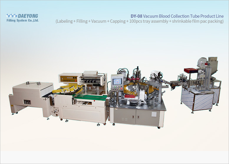 Vacuum Blood Collection Tube Dealer Korea